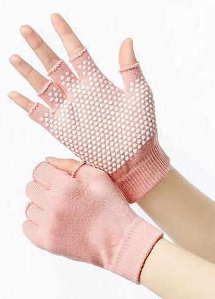 Нескользящие перчатки для спорта