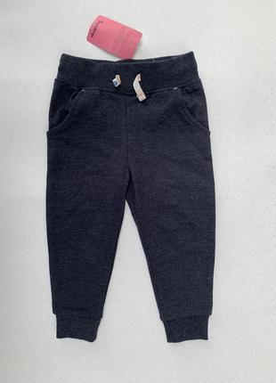 Спортивные штаны, детские спортивные штаны!