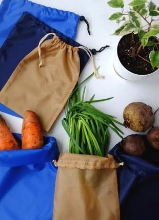 Эко мешочки с плащевки, эко торбочка, эко пакет для продуктов, хранения