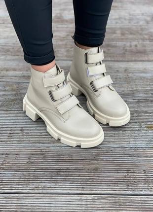 Кожаные ботинки на липучках из нат.кожи