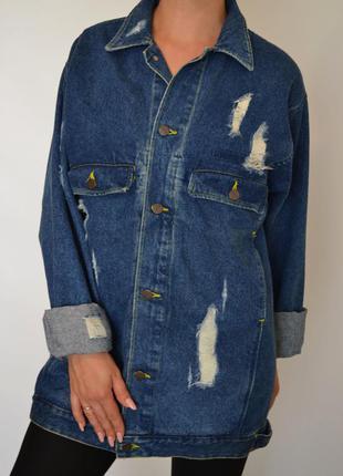 Парка джинсовая,куртка удлиненная,джинсовый рваный кардиган бойфренд ,оверсайз la poste.