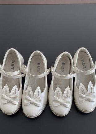 Туфли белые, можно для двойни
