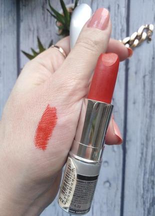 Помада для губ isabelle dupont extra lux lipstick тон ex24