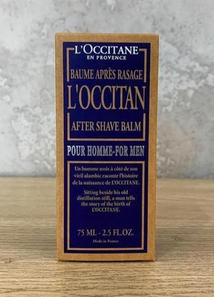 L'occitane бальзам після гоління l'occitane 75 мл