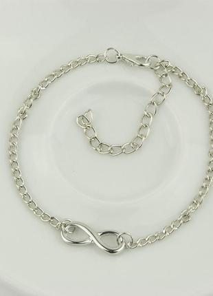 Браслет бесконечность серебро