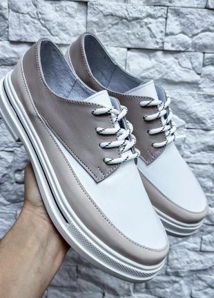 Женские кожаные туфли, жіночі шкіряні туфлі