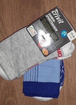 Спортивні шкарпетки crivit