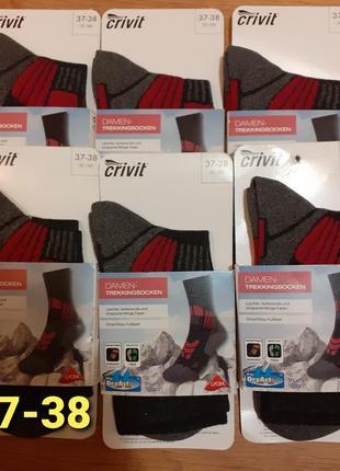 Треккінгові туристичні шкарпетки crivit