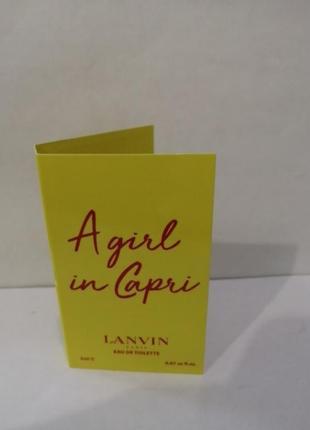 Lanvin a girl in capri, женская туалетная вода 2мл,пробник