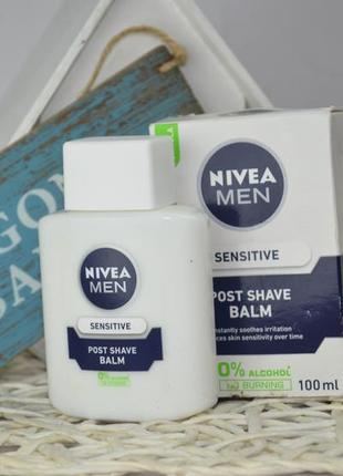 Бальзам после бритья успокаивающий для чувствительной кожи nivea for men active comfort