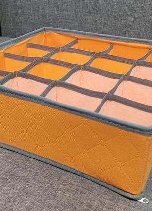 Органайзер для белья на 16 ячеек, оранжевый