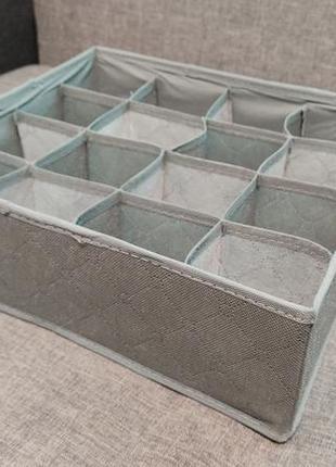 Органайзер для белья на 16 ячеек, серый
