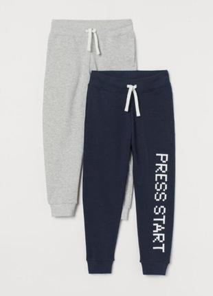 Спортивные штаны h&m.