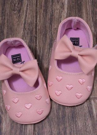 Милые туфельки пинетки на малышку