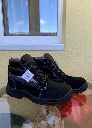 Спец взуття для чоловіка