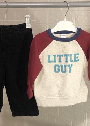 Комплект світшот та штани для хлопчика