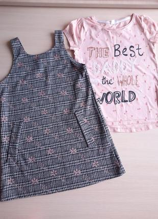 Стильный комплект набор сарафан футболка