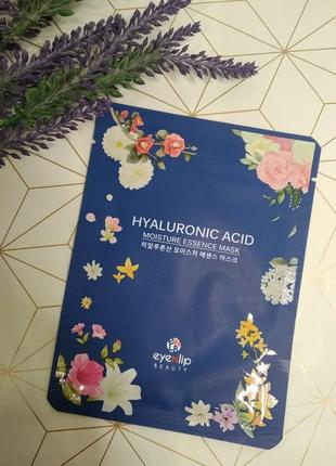 Увлажняющая тканевая маска с гиалуроновой кислотой eyenlip hyaluronic acid mask