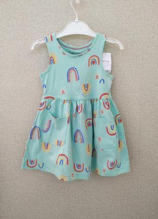 Новое летнее платье nutmeg для девочки 12-18 мес, размер 86