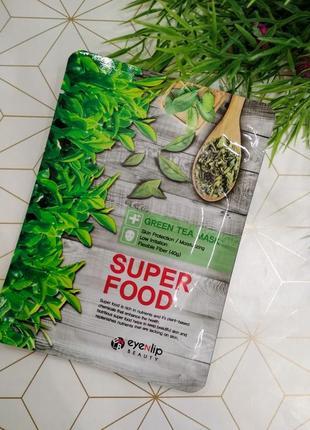 Тканевая маска с экстрактом зеленого чая eyenlip super food green tea mask