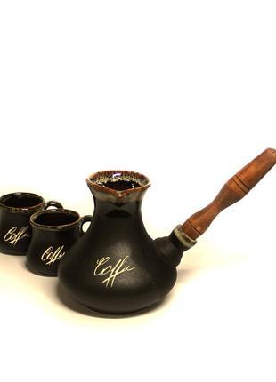 Набор турка с чашками
