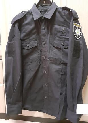 Рубашка форменная  полицейская