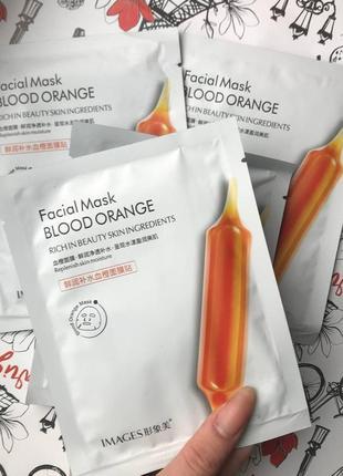 Маска blood orange facial mask от бренда images🧡🍊
