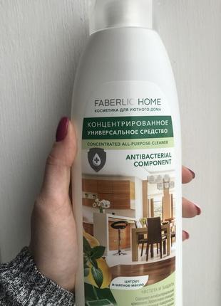 Концентрированное универсальное средство «чистота и защита» faberlic home