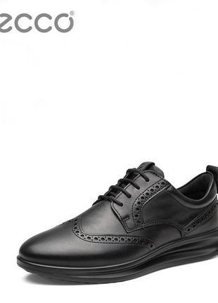 Кожаные спортивные туфли ecco vitrus aquet оригинал р.46 новые словакия