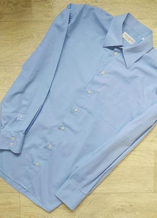 Рубашка yves saint lauren