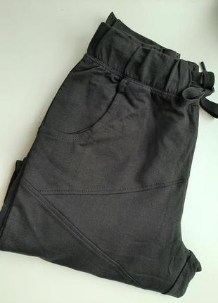 Спортивні штани reserved