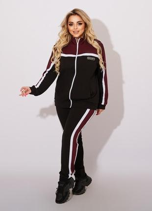 Женский спортивный костюм батальных размеров 48+ батал