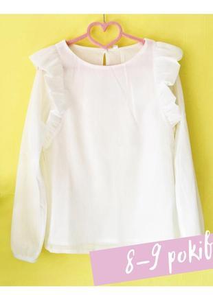 Неймовірна блузка idexe, майка 8-9 років