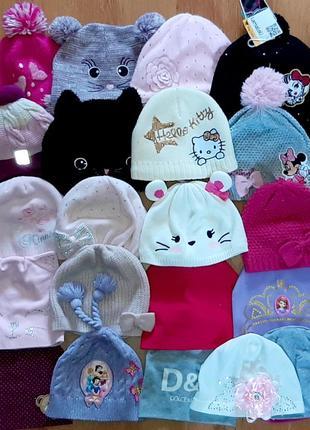 Фирменные шапки в идеале!