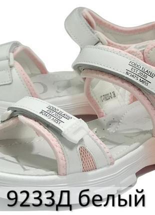 Босоножки сандали босоніжки летняя літнє обувь взуття для девочки дівчинки, р.33-38
