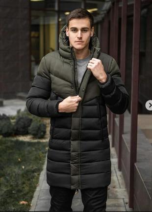 Куртка розпродаж товару