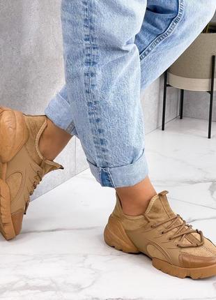 Крутые молодежные кроссовки под бренд песочного цвета
