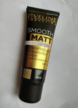 Розпродаж матуючиі тональні креми smooth matt
