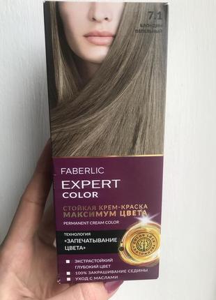 Краска для волос expert