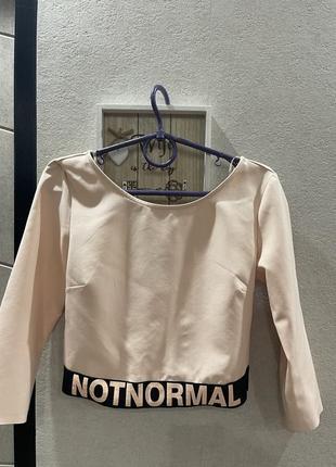Спортивная бежевая пудровая розовая кофта блузка рашгард кроп топ с рукавом 7/8 favori 36