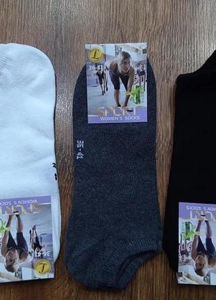 """Жіночі короткі стрейчеві шкарпетки """"sport"""" україна 36-41"""