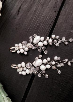 Серьги свадебные, сережки