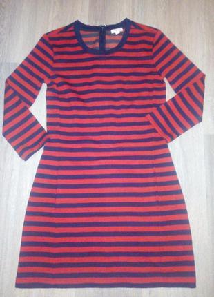 Яркое теплое платье