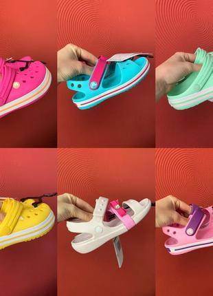 Crocs кроксы на девочку сандали летние сабо босоножки