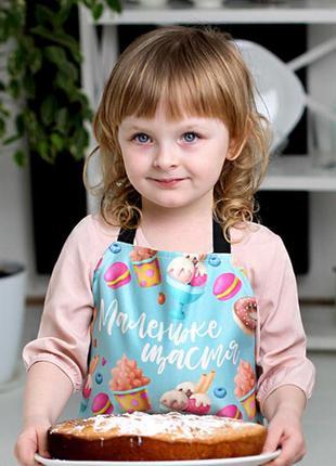 Фартук детский полноцветный маленьке щастя 42х60 см (frtcd_21a006)