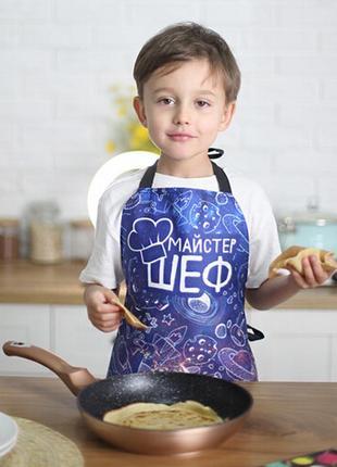 Фартук детский полноцветный майстер шеф 42х60 см (frtcd_21a010)