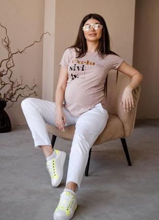 Штани для вагітних, майбутніх мам (брюки для беременных белые)