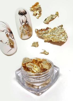 Фольга жатая, сусальное золото в банке для ногтей (поталь)