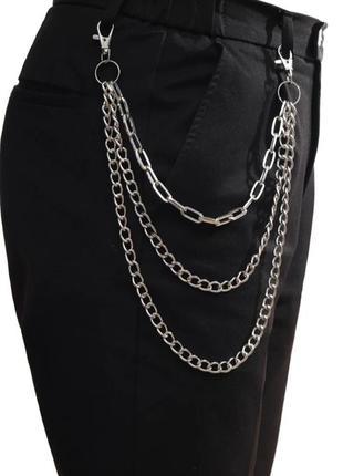 Цепь цепочка на джинсы штаны мужская женская карабин брелок бижутерия украшение