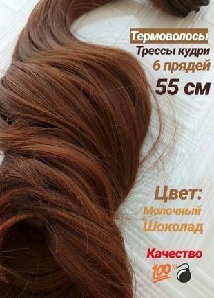 Волосы на заколках каштаново-медные